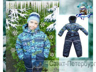 Детская верхняя одежда санкт-петербург