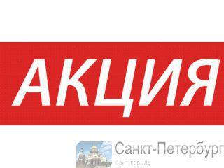 У кого заказать сайт в москве отзывы