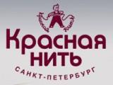 Логотип КРАСНАЯ НИТЬ ПНК ОАО