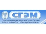 "Логотип ""СГЭМ"" ОАО"