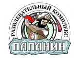 """Логотип Развлекательный комплекс """"Папанин"""""""