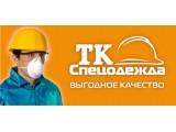 Логотип ООО ТК Спецодежда
