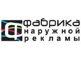 Логотип Реклама-Сервис