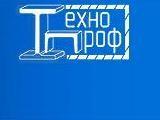 Логотип ТехноПроф, ООО