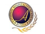 Логотип Национальная Академия Гостеприимства