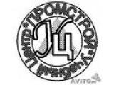 Логотип Учебный Центр Промстрой