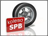 """Логотип Интернет-магазин """"spbkoleso.com"""""""