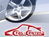 Логотип Крас и Ко