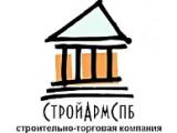 Логотип СтройАрмСПб, ООО