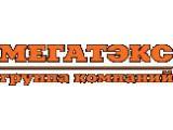 Логотип Мегатэкс, ООО