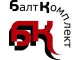 Логотип БалтКомплект, ООО