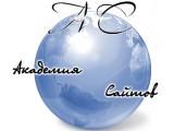 Логотип Академия Сайтов