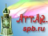 Логотип ATTAR - восточные ароматы в СПб