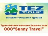 Логотип Sunny-Travel, ООО
