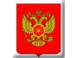 """Логотип НПО """"Росмаш"""", ЗАО"""