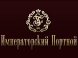 "Логотип ""Императорский портной"" Модный Дом,The Imperial Tailoring Co."