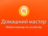 Логотип Сервис Домашний Мастер
