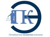 Логотип Петербургская экспертная компания, ООО