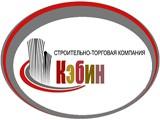 Логотип Группа компаний ООО Кэбин