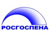 Логотип Росгоспена