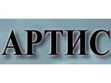 Логотип АРТИС, ООО