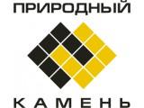 Логотип ПРИРОДНЫЙ КАМЕНЬ, ООО