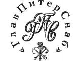 Логотип ГлавПитерСнаб, ООО