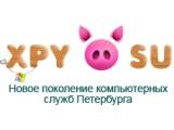 """Логотип """"Хрюши"""" -новое поколение компьютерных служб Петербурга"""