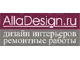 Логотип Alladesign