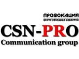 Логотип CSN-PRO PR-агентство в Санкт-Петербурге