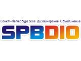 """Логотип """"SPBDIO"""" Полиграфия Санкт-Петербургского Дизайнерского Объединения"""