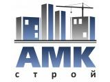 Логотип АМК Строй