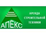 Логотип АПЕКС, ЗАО