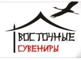 Логотип Восточные сувениры ЛТД, ООО