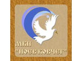 """Логотип МКП """"Ноев ковчег"""""""