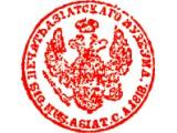 Логотип Институт восточных рукописей РАН