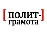 "Логотип ООО ""Медиапроект ""Полит-грамота"""