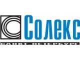 """Логотип ООО """"Солекс"""""""