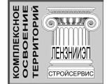 "Логотип OOO ""ЛЕНЗНИИЭП-СТРОЙСЕРВИС"""