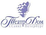 """Логотип ООО """"Театральный Дом"""""""