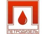 """Логотип ООО """"Петродизель"""""""