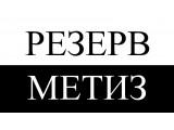 """Логотип ООО """"Резерв-Метиз"""""""