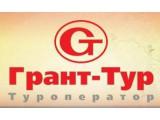 Логотип Грант-Тур