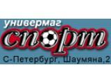 "Логотип ЗАО ""Универмаг ""СПОРТ"""