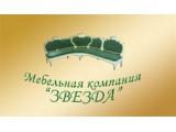 Логотип ЗВЕЗДА, мебельная компания