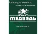 Логотип Интернет-магазин www.Smedvedem.ru (ООО Техника Онлайн)