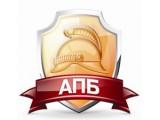 """Логотип НП """"Альянс пожарной безопасности"""""""