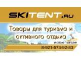 Логотип Скитент