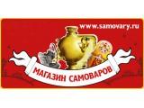 Логотип Самовары.ру