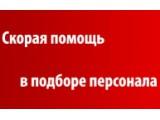 """Логотип Кадровое агентство """"Альянс"""""""
